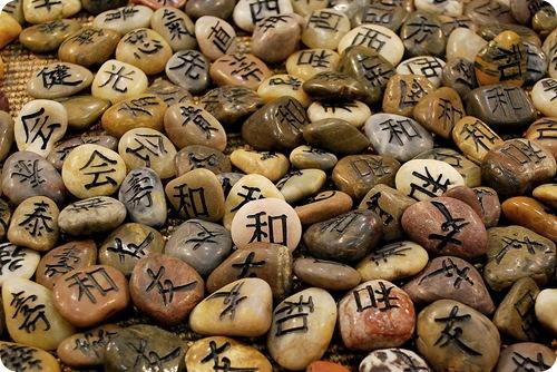 chinatown symbol rocks