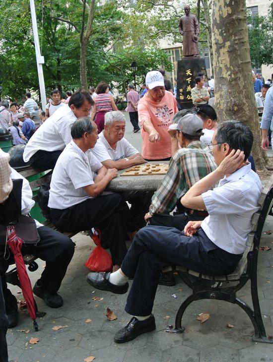 chinatown game