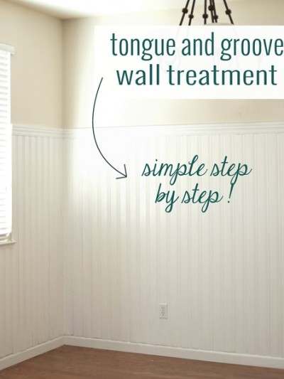 simple tongue and groove wall treatment