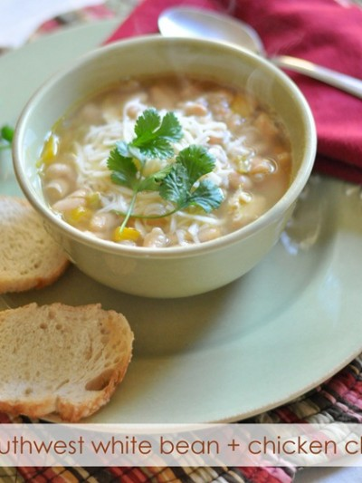 southwest white bean   chicken chili